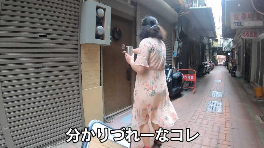 台南のホステル「Yes Yellow Hostel」入口
