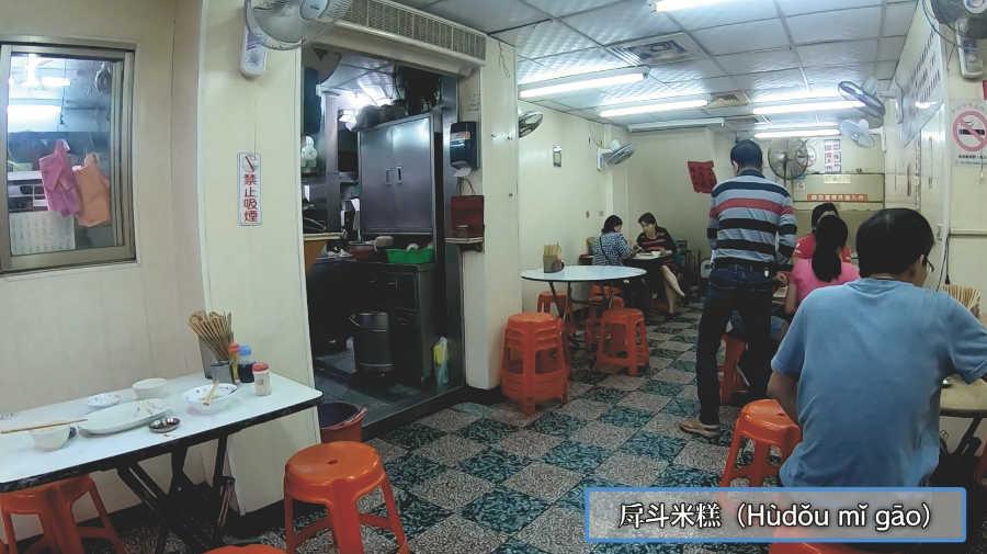 台南・神農街付近の食堂「戽斗」