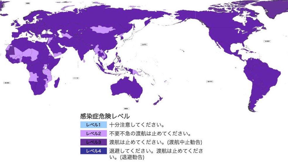 世界の感染症危険レベル