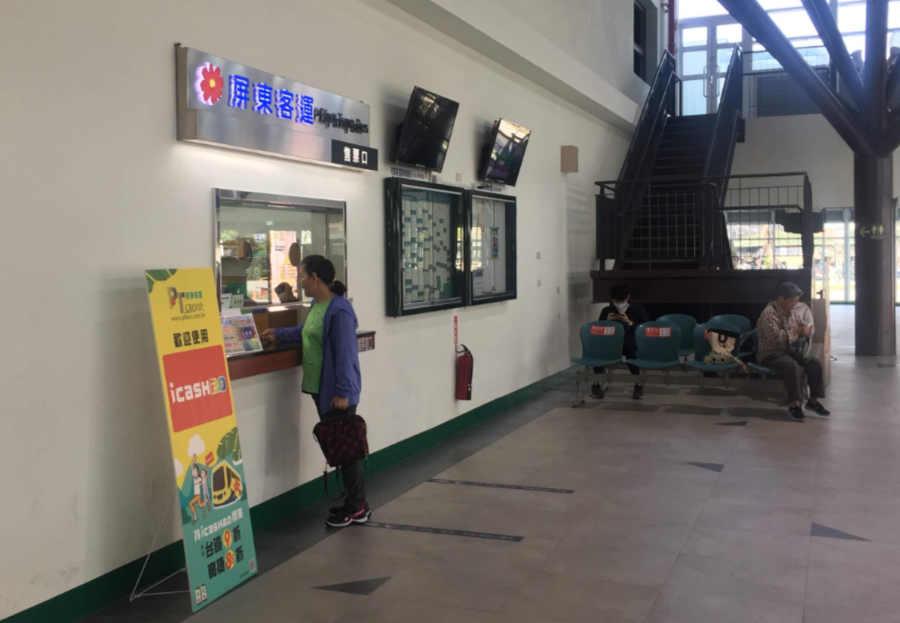 屏東バスターミナル