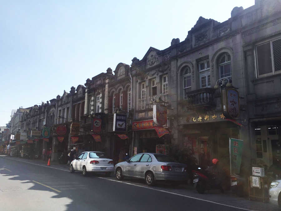 新化老街の街並み