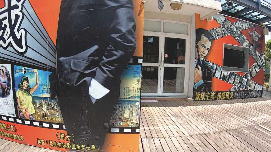 歐威電影記念館の入口