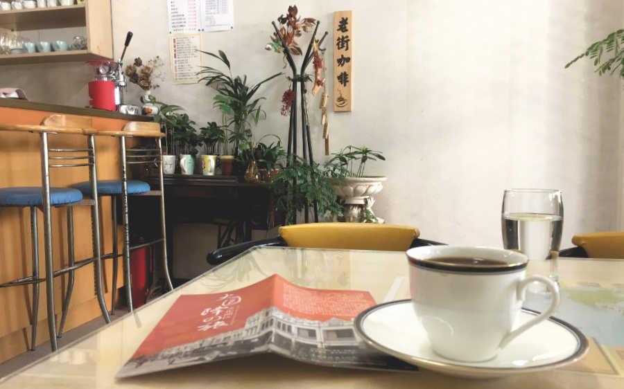 新化老街咖啡のコーヒー