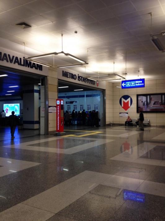 イスタンブール アタチュルク空港