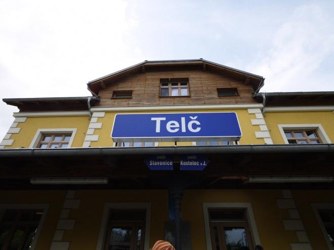 テルチ行きの列車